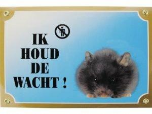 Waakbord gelamineerd Hamster blauw NL